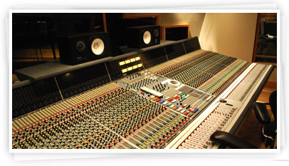 UK Sound Studios studio